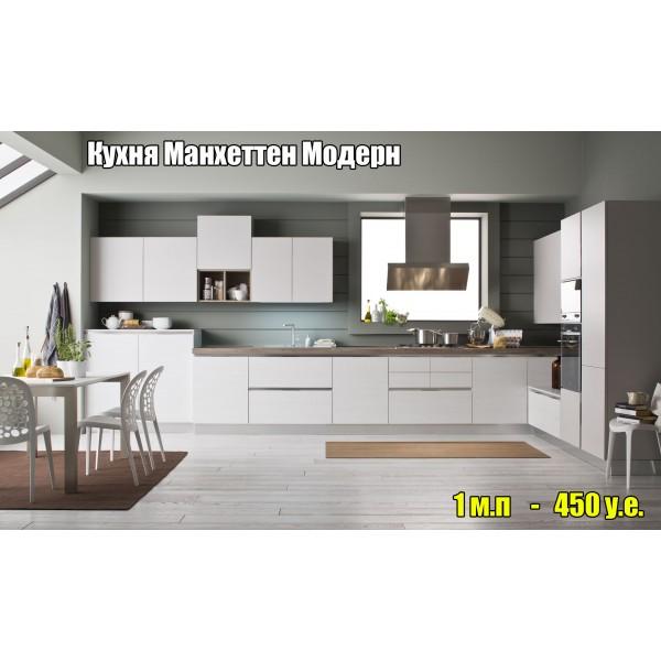 """Кухня белая матовая """"Манхеттен Модерн"""" на заказ"""