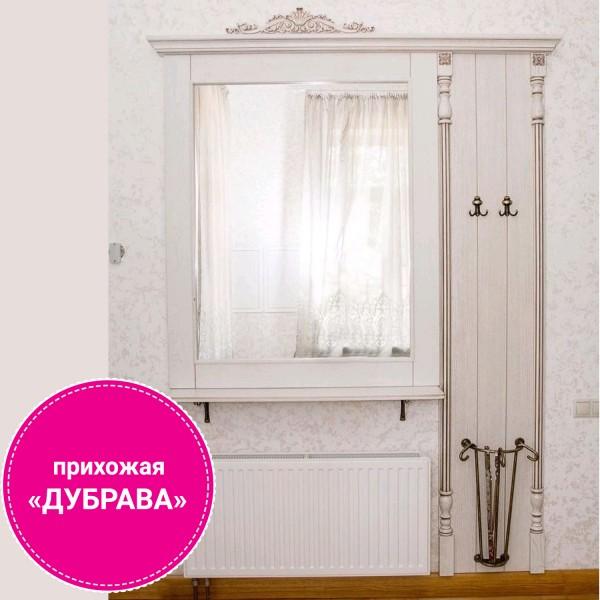"""Прихожая из дерева """"Дубрава"""" от фабрики """"Армандо"""" на заказ в Одессе"""
