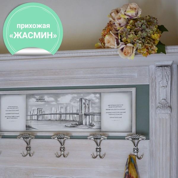 """Прихожая из дерева """"Жасмин"""" с тумбой  на заказ в Одессе"""