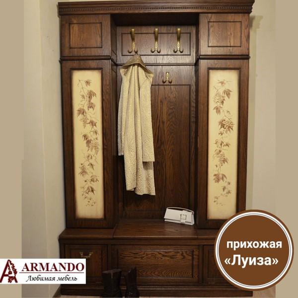 """Прихожая-шкаф  из дерева """"Луиза"""" с тумбой  на заказ в Одессе"""