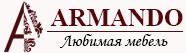Мебель на заказ в Одессе. Кухни из дерева, шкафы-купе, гардеробные. Фабрика Армандо.